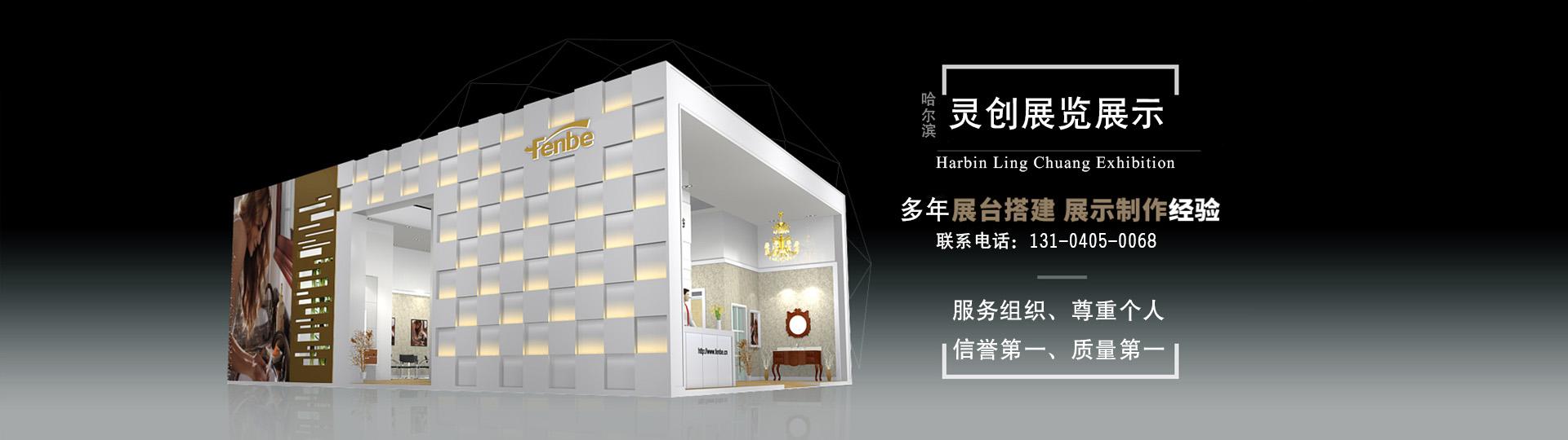 黑龙江龙8国际娱app展示