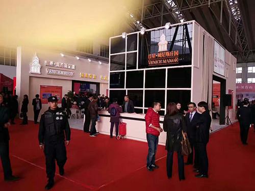 龙8国际娱app展示